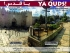 """Ya Quds"" newsletter issue no. 1 January 2016 published by the Centre for Jerusalem Studies"