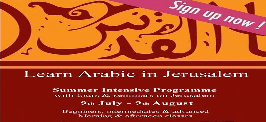 Summer 2018 Programme