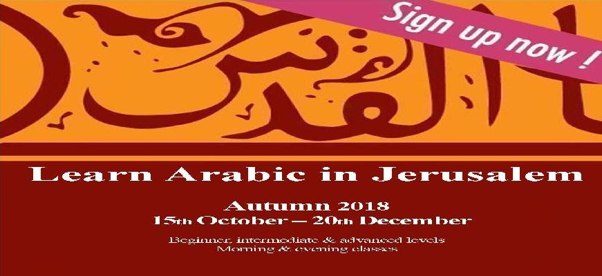 Autumn 2018 Programme