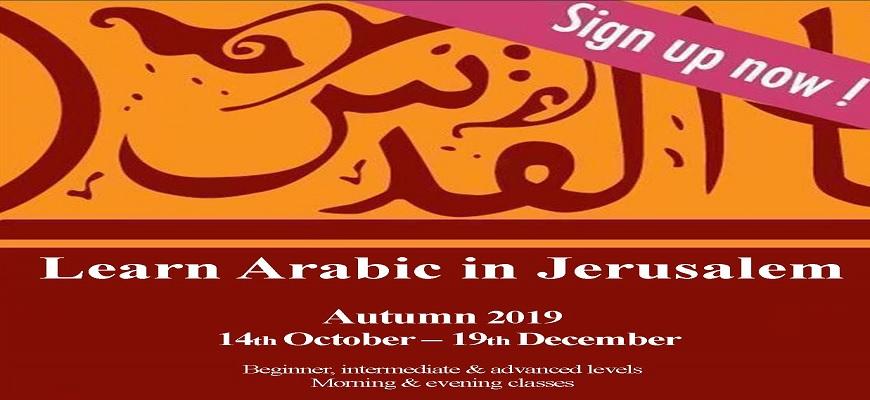 Autumn 2019 programme