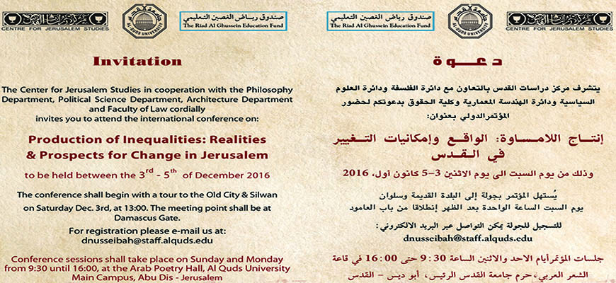 Invitation to Conference- Production of Inequalities in Jerusalem, Dec.3-5 2016