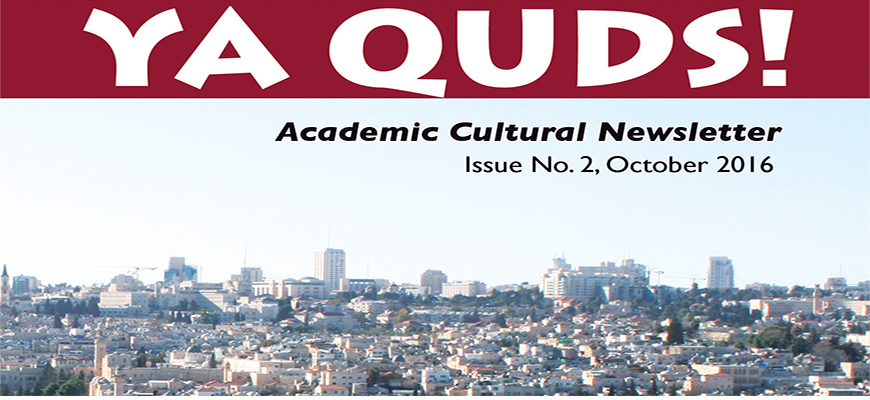 YA QUDS - Academic Cultural Newsletter, Issue No. 2, October 2016