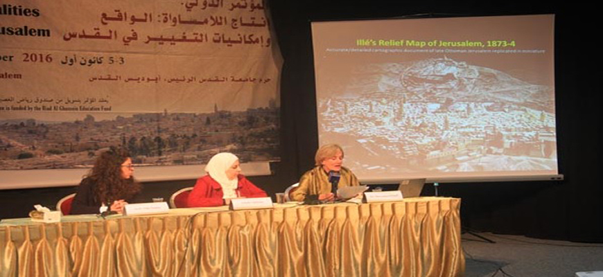 Conference- Production of Inequalities in Jerusalem, Dec.3-5 2016